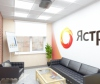 Офис компании «Ястро»